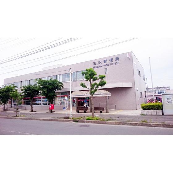 三沢郵便局
