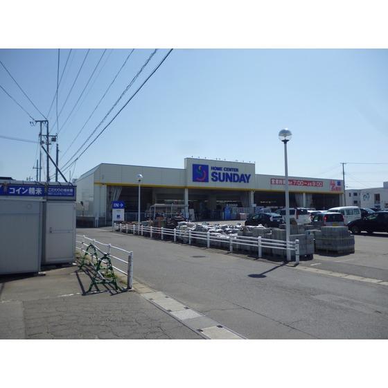 サンデー弘前店