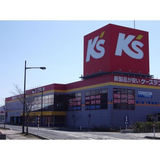 ケーズデンキ五所川原店