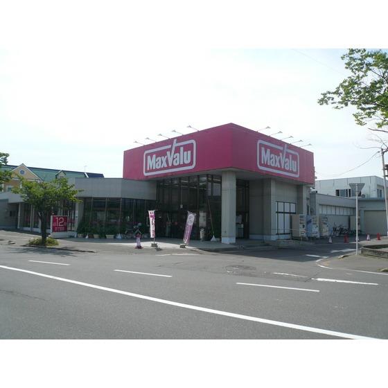 マックスバリュ松島店
