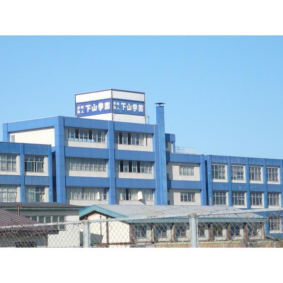 私立五所川原商業高校