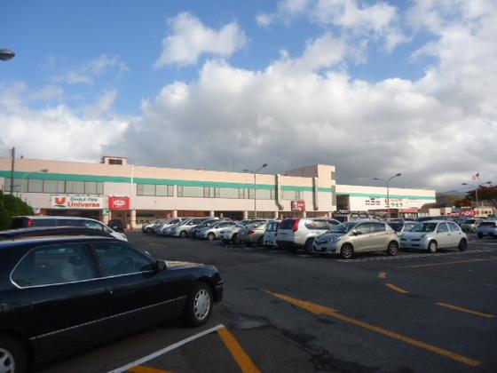 ユニバースラ・セラ東バイパスショッピングセンター