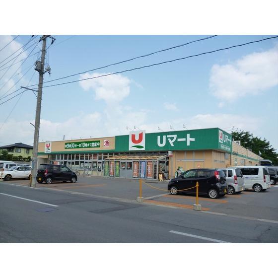 ユニバースUマート桔梗野店