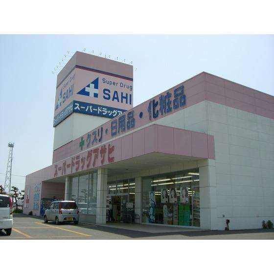 スーパードラッグアサヒ藤崎店