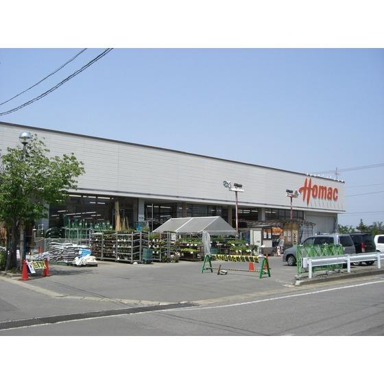 ホーマック藤崎店