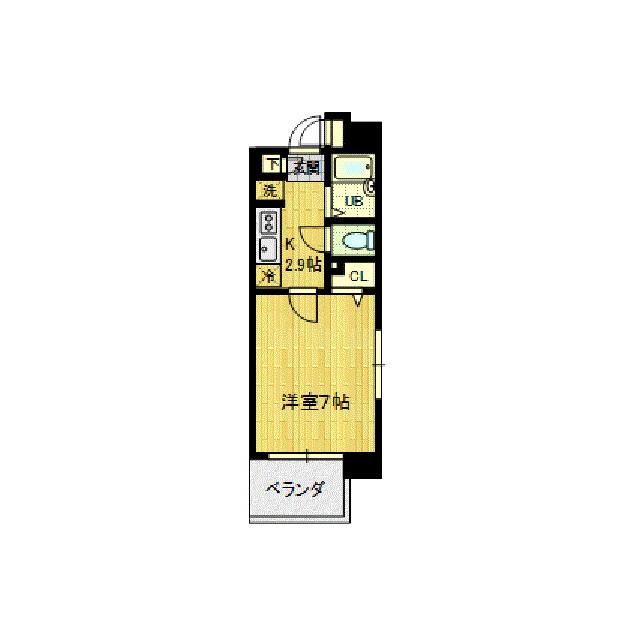 高津駅 (神奈川県)