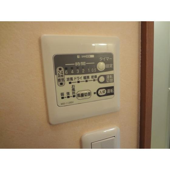 浴室乾燥や暖房など機能充実!