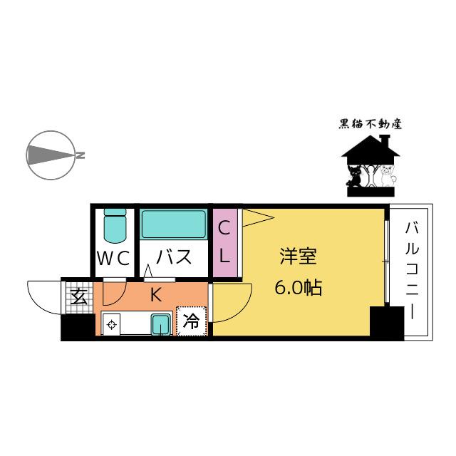 バス・トイレ別!新栄駅徒歩圏内!