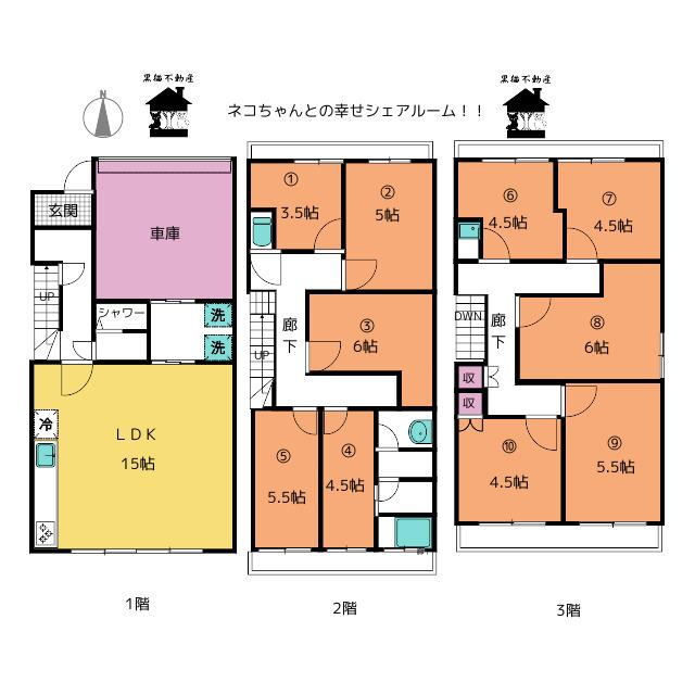 大須観音駅からも徒歩圏内で便利な立地です