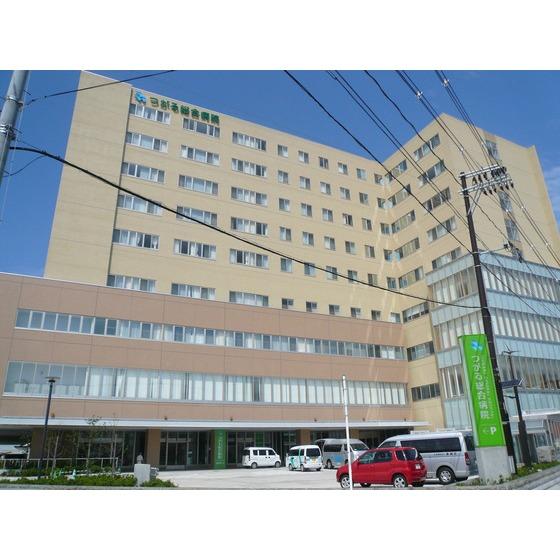 つがる西北五広域連合つがる総合病院