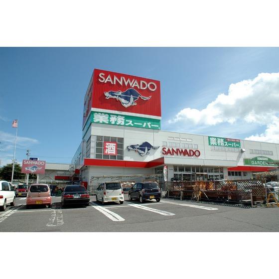 業務スーパー八戸新井田店