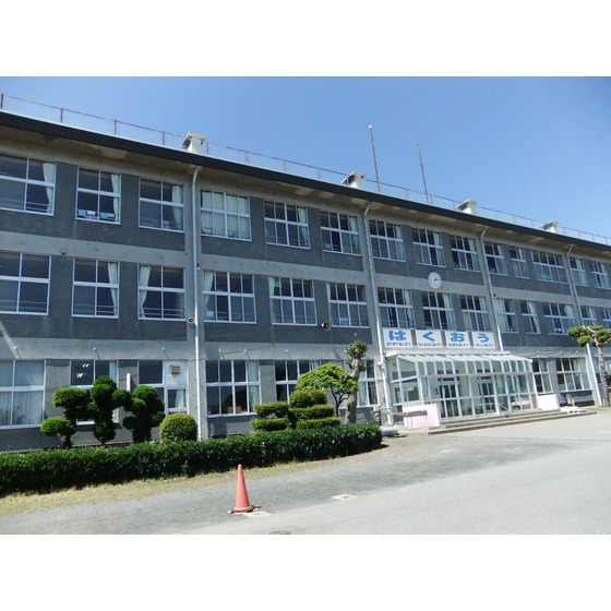 八戸市立白鴎小学校