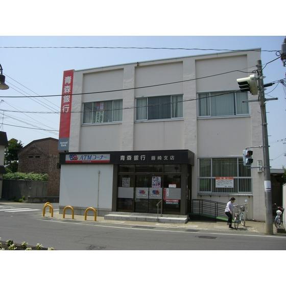 青森銀行藤崎支店