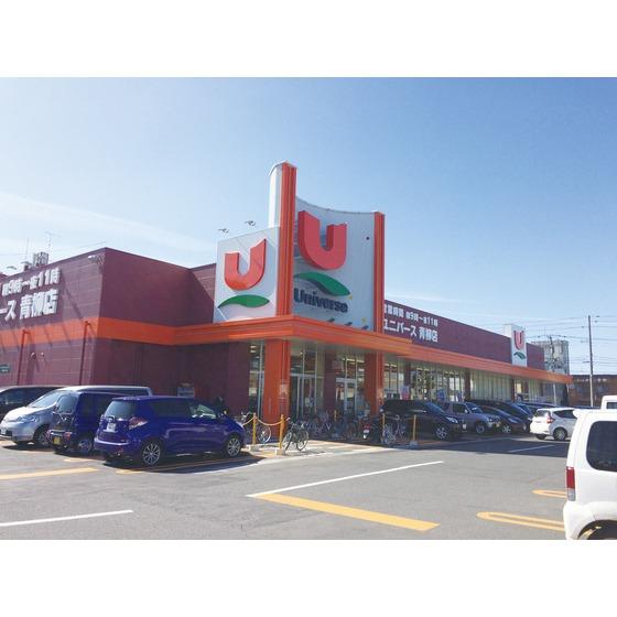 ユニバース青柳店