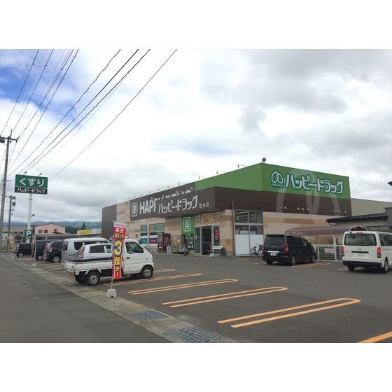 ハッピー・ドラッグ弘前岩木店