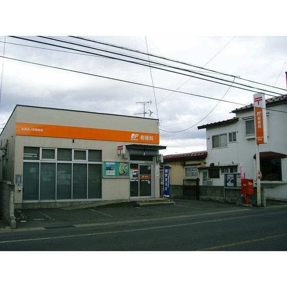 弘前浜ノ町郵便局