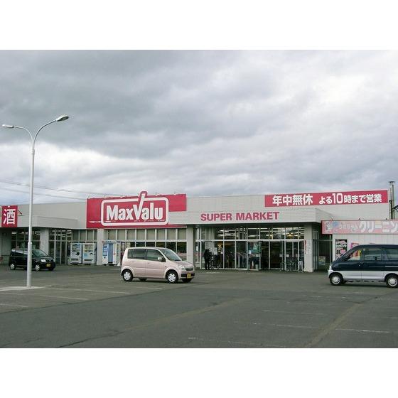 マックスバリュ弘前城北店