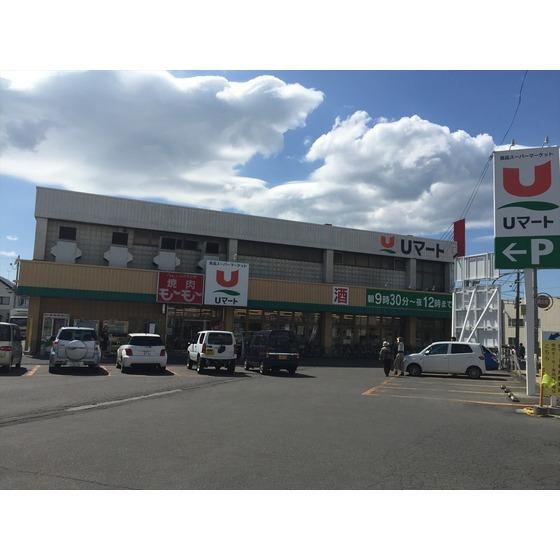 ユニバースUマート弘大前店