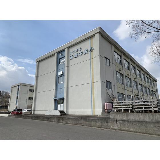 青森市立新城中央小学校