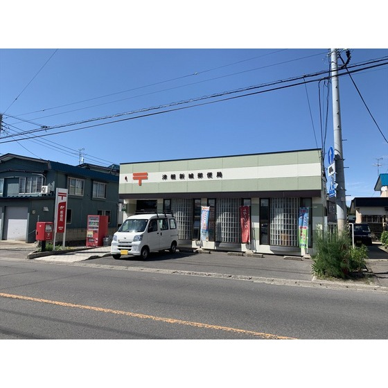 津軽新城郵便局
