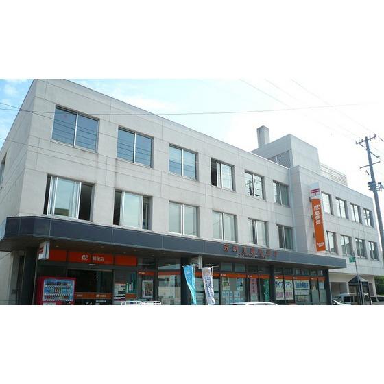五所川原郵便局