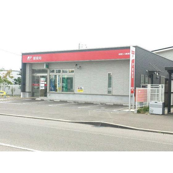 函館石川郵便局