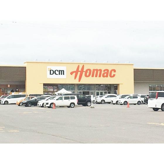 DCMホーマック石川店