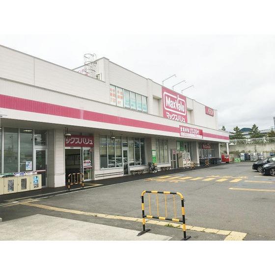マックスバリュ石川店