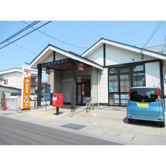 弘前亀甲町郵便局