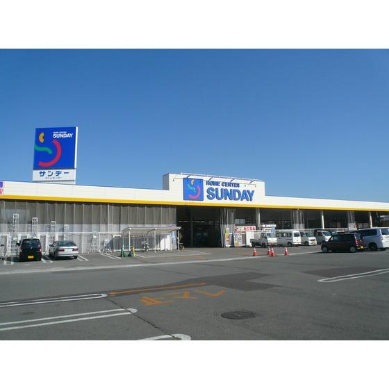 サンデー五所川原店