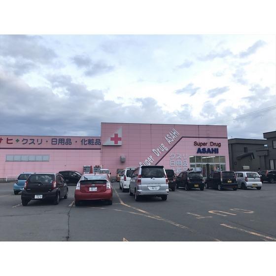 スーパードラッグアサヒ南大町店
