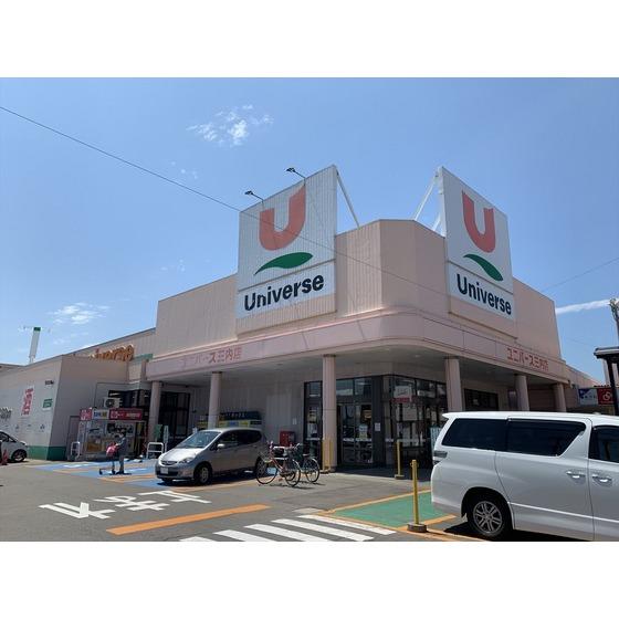 ユニバース三内店