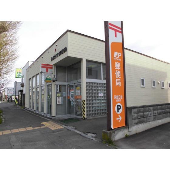 函館日吉郵便局