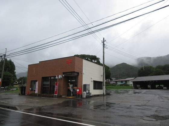 猿ヶ京郵便局