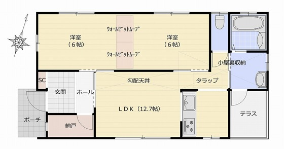 洋室は可動間仕切りで自由にアレンジ!例えば寝室を広めに、もう一部屋はリモートワーク部屋や趣味室など!