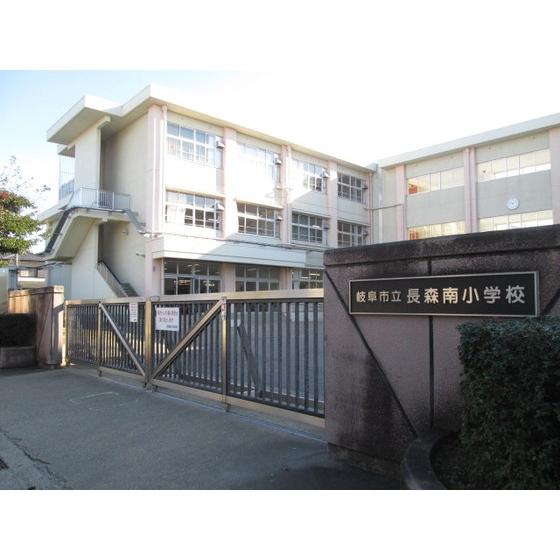 長森南小学校