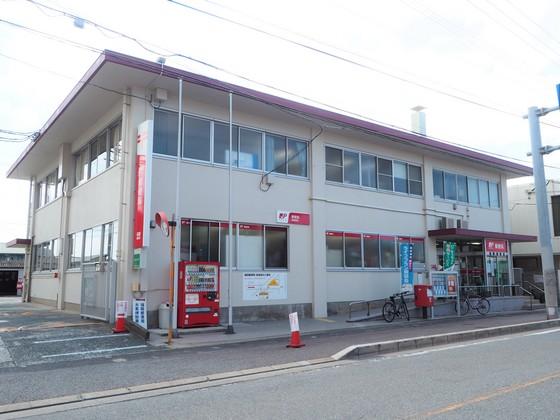 福間郵便局