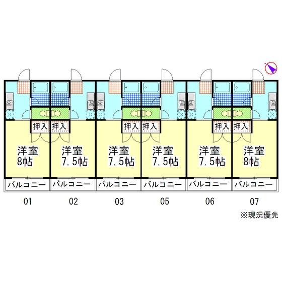 宮城県仙台市青葉区  北山駅  エレガンスマンション 2階   1K  21.14u