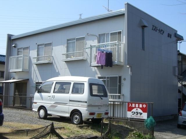 エステートピア田村
