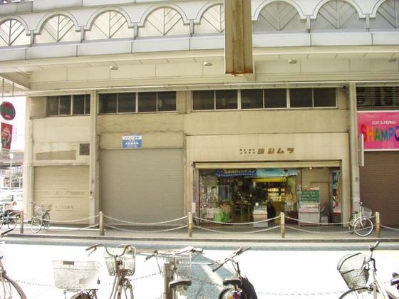 銀座浅田店舗