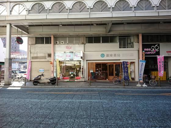 銀座松葉屋店舗