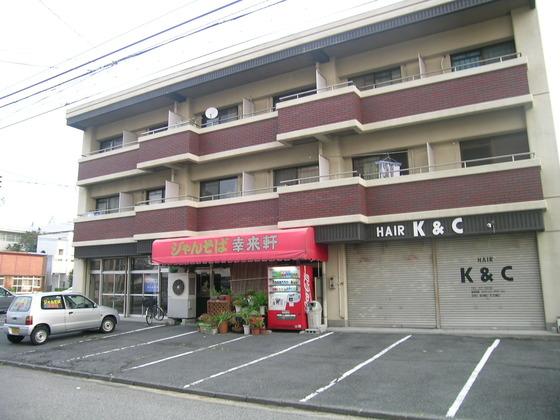 野村コーポ店舗