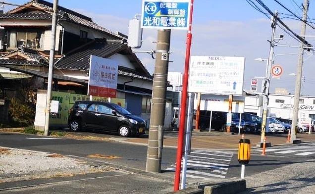 久米平田駐車場