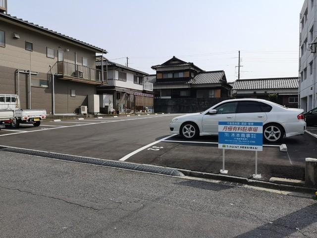 岡田町駐車場
